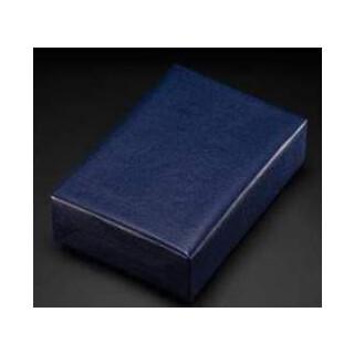 Geschenkpapier 452763 70x100cm