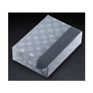 Geschenkpapier 450400 Premium 70x100cm